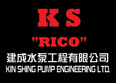 Kin Shing Pump Engrg Ltd 建成水泵工程有限公司 Logo